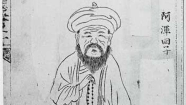 Penggambaran seorang Muslim Asia Tengah dari Altishahr, selama dinasti Qing
