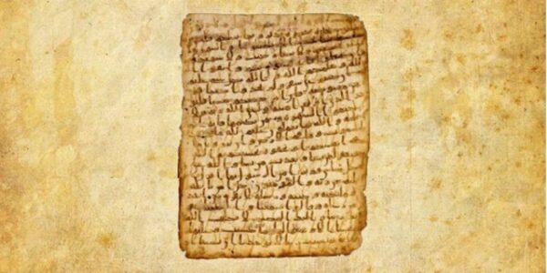 Piagam Madinah (konstitusi Yang Humanis)