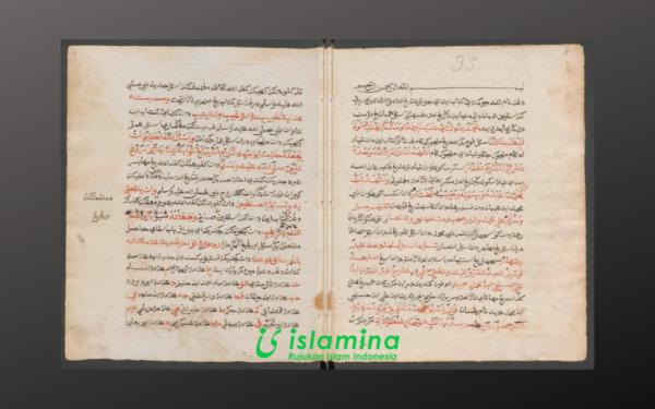 Hidayat al-Habib fi al-Targhib wa al-Tartib.