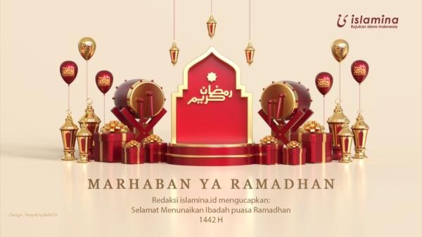 Jadwal Imsakiyah Ramadhan 1442 H – 2021 M