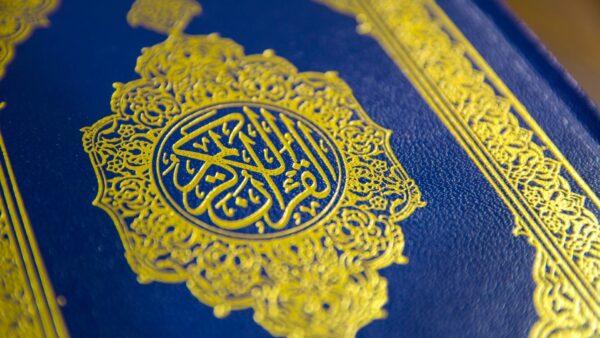Inspirasi Surat Ali Imran 133-136 Tentang Kriteria Orang Yang Bertakwa