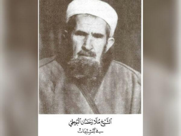 Berbicara Tentang Ayahku, Syekh Mulla Ramadhan Al-buthi