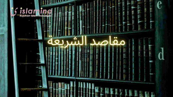Sejarah Maqâshid Al-syarî'ah