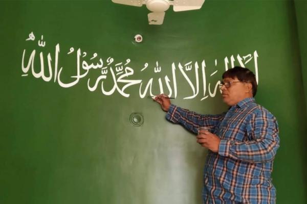 Anil Kumar Chowhan menulis Kaligrafi masjid