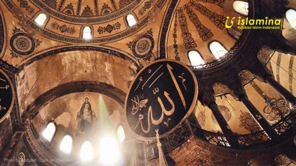 Tentang Lafadz Allah Dalam Islam