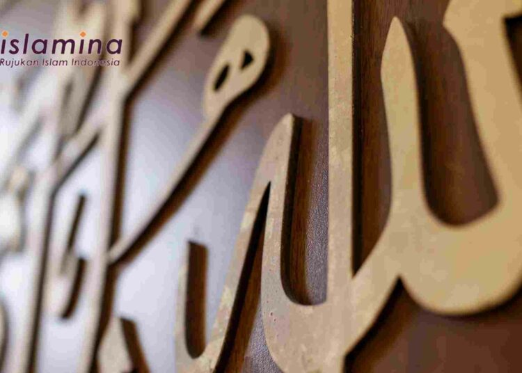 Kunci Supaya Dicintai Allah Menurut Imam Al Ghazali