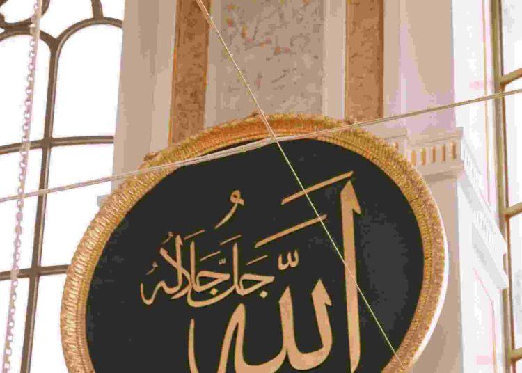 Mengenal Konsep Tauhid Dalam Islam