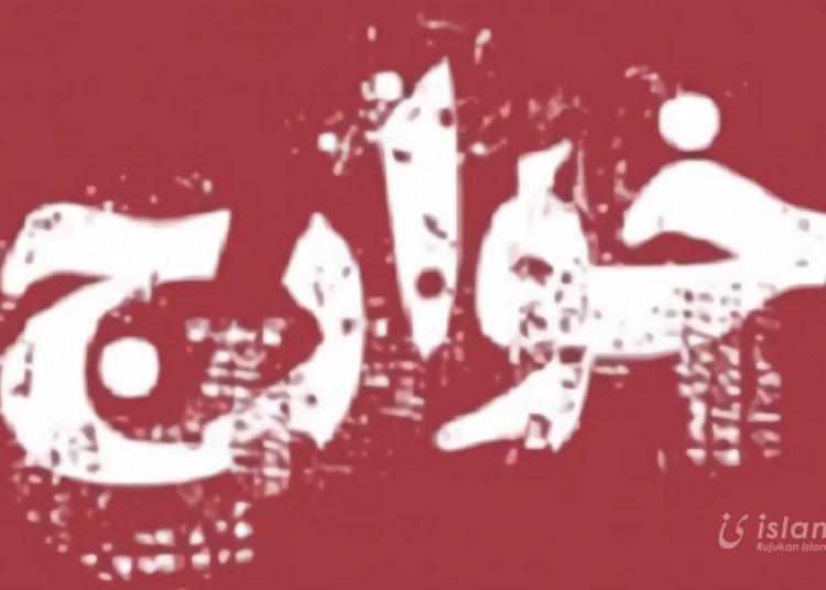 Akar Historis Kelompok Radikal Di Dalam Islam (2)